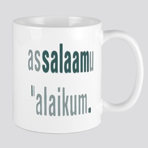 Assalamualaikum Mugs